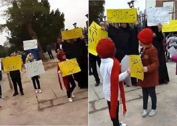 تجمع احتجاجي لعوائل العمال المعتقلين لصناعة الفولاذ في الأهواز