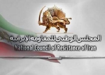 مريم رجوي: إحالة جرائم النظام إلى مجلس الأمن، حق للشعب الإيراني