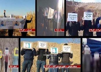 نشاطات معاقل الانتفاضة في إيران في شهر ديسمبر 2018