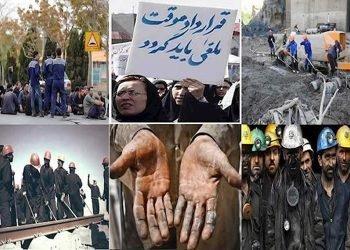 اعتراف مؤلم .. أجور 90 بالمائة من العمال الإيرانيين خُمس خط الفقر