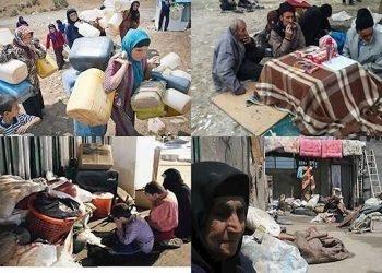 70بسبب الفقر 70 ٪ من العمال الإيرانيين يزاولون وظيفة ثانية
