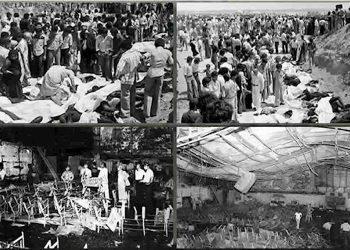 إيران..سير التحولات في الثورة الشعبية ضد الشاه في العام 1979 القسم السادس