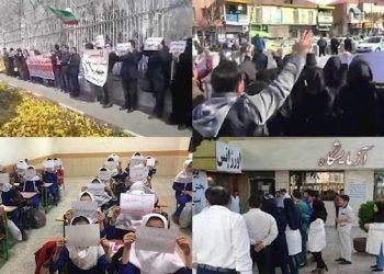 13حركة احتجاجية في إيران ليوم الاثنين 18 فبراير 2019