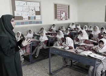 إيران .. نقص نحو 100 ألف معلم للعام الدراسي المقبل