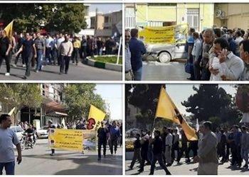 احتجاجات تستمر في المدن الإيرانية ضد نظام الملالي -الأحد 25 أغسطس