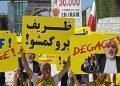 تظاهرة احتجاجية، إيرانيون يطالبون بطرد جواد ظريف من باريس