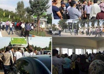 حركات احتجاجية للمواطنين ضد النظام الإيراني