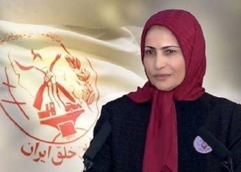 الأمينة العامة لمنظمة مجاهدي خلق: هدفنا الإطاحة بنظام ولاية الفقيه وإقامة الحرية والديمقراطية والمساواة في إيران