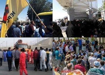 تجمعات احتجاجية في إيران رغم ممارسة القمع من قبل نظام الملالي