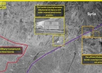 فوكس نيوز النظام الإيراني يبني قاعدة عسكرية سرية جديدة في سوريا