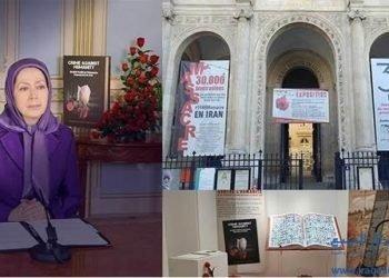 مؤتمر ومعرض وثائقی عن اعدام 30 الف سجین إیرانی فی 1988