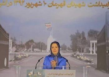 مريم رجوي: شهداء ملحمة أشرف أبطال لن ينساهم تاريخ المقاومة