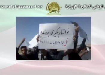مقتل شاب يبلغ من العمر 30 عامًا تحت التعذيب واحتجاجات شعبية في إيران