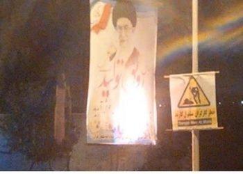 الموت لخامنئي في إيران والمنطقة