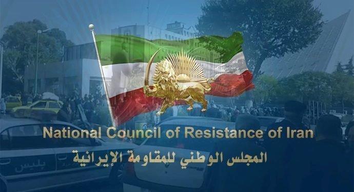 انتفاضة إيران – رقم 39