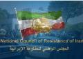 إيران: الشبان المنتفضون يضرمون النار في مراكز قمعية في طهران ومدن إيرانية مختلفة