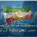 الانتفاضة – رقم 3 ..إيران .. تظاهرات وانتفاضة في مختلف المدن