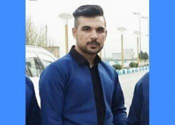 إيران .. تعذيب وقتل الطالب الكرمانشاهي