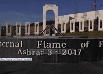 الفیلم الوثائقي لقناة تاب جنل الألبانية