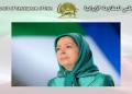 """إيران .. مريم رجوي """"لا"""" كبيرة للشعب الإيراني للفاشية الدينية والتصويت لإسقاطها"""