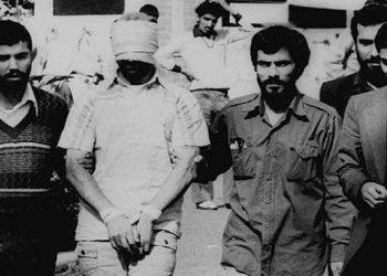 ايران ..قوات حرس نظام الملالي