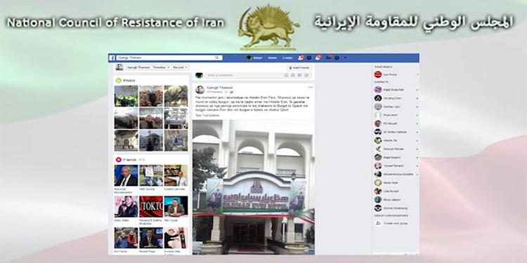 """عميل مخابرات النظام الإيراني في ألبانيا يقيم في فندق """"ايفين"""" بطهران"""