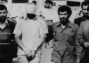 قوات حرس نظام الملالي؛ الابتزاز بالتهديد باحتجاز الرهائن (2)