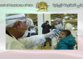 كورونا في إيران.. مريم رجوي تدعو منظمة الصحة العالمية إلى إرسال بعثات إلى إيران
