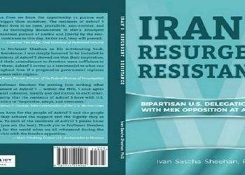 مؤتمر في الكونغرس الأمريكي- تقديم كتاب «المقاومة الإیرانیة الصاعدة»