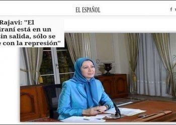 مريم رجوي النظام الإيراني في طريق مسدود، يبقى فقط مع القمع