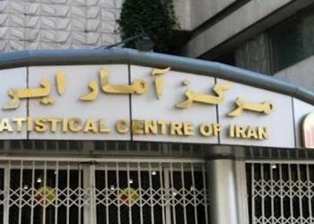 مرکز احصاء في ايران الناتج المحلي الإجمالي سالب 67% و النمو الأقتصادي صفر