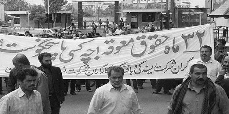 إيران.. مؤسسات موازية للنظام الإيراني ، ترسيخ الإرهاب والنهب