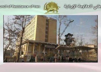 استهداف عدلية الملالي في طهران مقر علي رضا آوايي من لجنة الموت