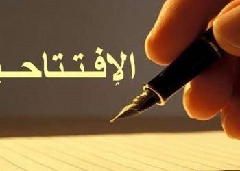 خامنئي و روحاني .. رسائل تدل على العجز والارتباك في نص من الدجل