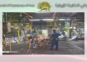 إيران..الحد الأدنى لأجور العمال أقل من خط الفقر بنسبة تتراوح بين3 و5 مرات