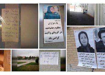 أعضاء معاقل الانتفاضة وأنصار مجاهدي خلق في إيران يوزعون رسائل قيادة المقاومة