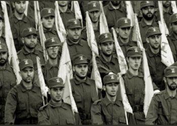 أكسبرس البريطانية نظام الملالي أرسل عدة حقائب من النقود إلى حزب الله اللبناني