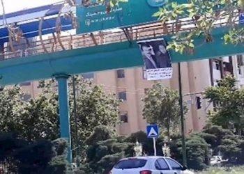 أنشطة معاقل الانتفاضة في إيران بشعار ليسقط خامنئي ولتسقط ولايته