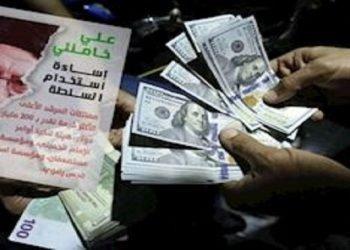 إيران ..ثروات الشعب في قبضة المؤسسات النهابة التابعة لخامنئي