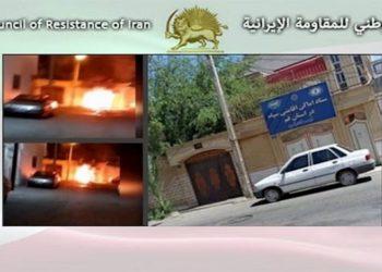 استهداف شباب الانتفاضة مراكز للنهب والقمع في طهران ومدن أخرى