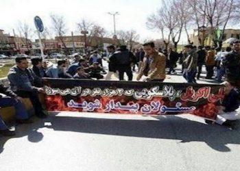 الاحتجاجات والإضرابات العمالية في إيران تتوسع
