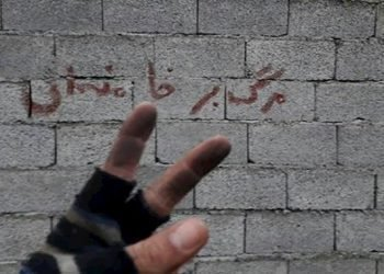 في إيران نظام ولایة الفقیه بأكمله في طريقه للسقوط