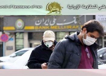 في إيران.. ارتفاع عدد ضحايا كورونا في 317 مدينة إلى 41000 شخص