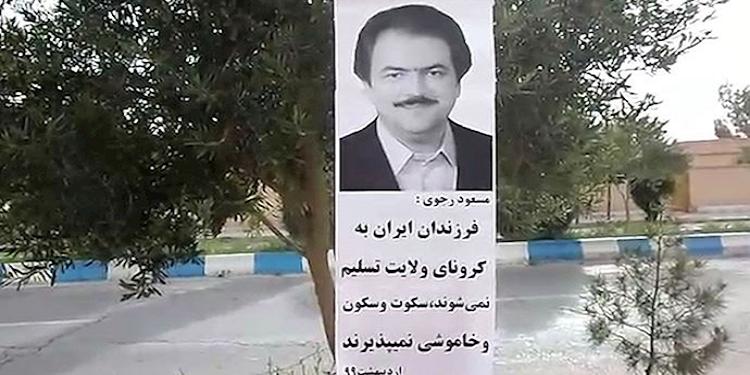 ماذا وراء حملة النظام الايراني ضد مجاهدي خلق؟