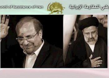 مريم رجوي قاليباف الرئيس الجديد لمجلس شورى النظام الروح المزدوجة للسفاح رئيسي