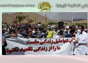 مظاهرة في إيران احتجاجًا على غصب الأراضي ونقل المياه من نهر كارون
