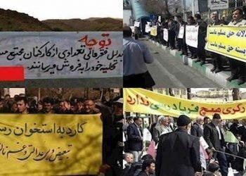 وضع العمّال في إيران وحقوقهم المغتصبة من قبل نظام الملالي