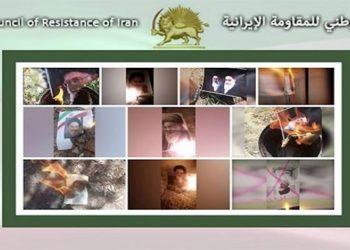 إيران ..ذعر القوى القمعية للنظام الإيراني من أنشطة معاقل الانتفاضة