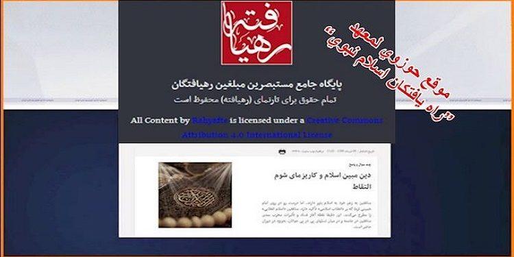 إيران .. اعتراف منظمة مجاهدي خلق أكبر تهديد - فضح عملاء النظام تحت اسم المعارضة
