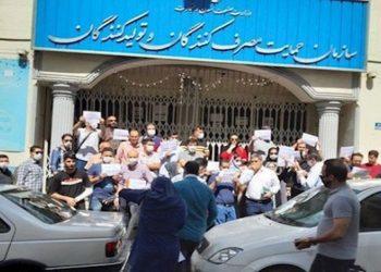 احتجاجات في إيران .. تجمعات احتجاجية في مدن مختلفة ضد نظام الملالي